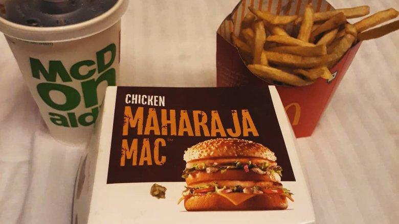 International Mcdonald S Food You Ll Never Find Here