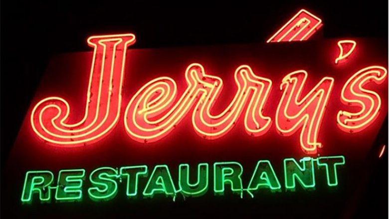 jerry's sign