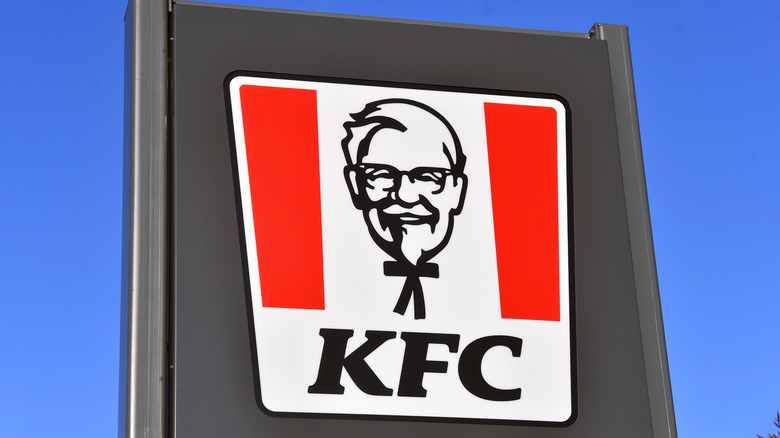 What KFC's menu looked like the year you were born